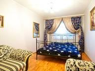 Сдается посуточно 3-комнатная квартира в Екатеринбурге. 117 м кв. Учителей 8 корпус 3
