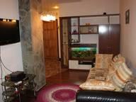 Сдается посуточно 3-комнатная квартира в Волгограде. 52 м кв. Коммунистическая ул., 16