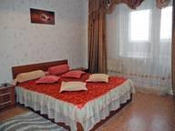 Сдается посуточно 1-комнатная квартира в Воронеже. 45 м кв. Революции 1905 года, 80б