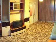 Сдается посуточно 1-комнатная квартира в Томске. 45 м кв. Сибирская ул., 56
