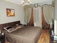 Сдается посуточно 3-комнатная квартира в Сочи. 56 м кв. п.Лазаревское ул.Павлова д.129