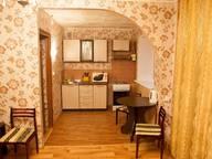 Сдается посуточно 2-комнатная квартира в Северодвинске. 44 м кв. ул. Советская, 64