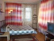 Сдается посуточно 1-комнатная квартира в Северодвинске. 33 м кв. проспект Труда, 43