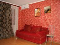 Сдается посуточно 2-комнатная квартира в Москве. 36 м кв. ул. Кондратюка, дом 14