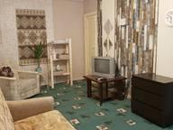 Сдается посуточно 2-комнатная квартира в Северодвинске. 42 м кв. ул. Карла Маркса, 11