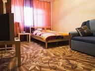 Сдается посуточно 1-комнатная квартира в Северодвинске. 32 м кв. ул. Мира, 13