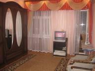 Сдается посуточно 1-комнатная квартира в Сочи. 36 м кв. ул. Мандариновая, 10
