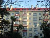 Сдается посуточно 1-комнатная квартира в Сочи. 36 м кв. ул. Конституции СССР, 10