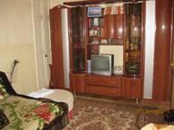 Сдается посуточно 1-комнатная квартира в Сочи. 36 м кв. ул. Конституции СССР, 14