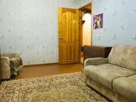 Сдается посуточно 2-комнатная квартира в Северодвинске. 44 м кв. проспект Труда, 26