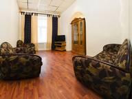 Сдается посуточно 2-комнатная квартира в Санкт-Петербурге. 70 м кв. Невский пр.53