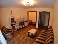 Сдается посуточно 1-комнатная квартира в Новосибирске. 48 м кв. ул. Ленина, 50