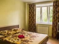 Сдается посуточно 1-комнатная квартира в Ярославле. 38 м кв. Московский проспект, 82 кор 2