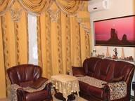 Сдается посуточно 1-комнатная квартира в Москве. 40 м кв. ул. Камова, 22