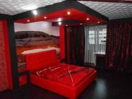 Сдается посуточно 1-комнатная квартира в Брянске. 50 м кв. ул.Бежицкая д.1 корп9