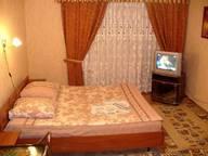 Сдается посуточно 1-комнатная квартира в Ярославле. 40 м кв. Свободы, 52