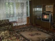 Сдается посуточно 2-комнатная квартира в Кисловодске. 60 м кв. ул. Героев Медиков, 23