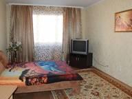Сдается посуточно 1-комнатная квартира в Тюмени. 45 м кв. ул. Николая Семенова, 23
