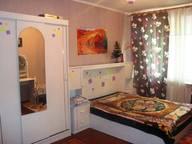 Сдается посуточно 1-комнатная квартира в Казани. 40 м кв. ул. Маршала Чуйкова, 36