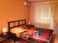 Сдается посуточно 1-комнатная квартира в Краснодаре. 32 м кв. Ставропольская 113