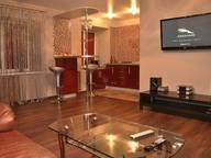 Сдается посуточно 2-комнатная квартира в Вологде. 50 м кв. ул. Предтеченская, 54