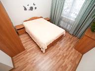 Сдается посуточно 2-комнатная квартира в Екатеринбурге. 74 м кв. Бакинских Комиссаров, 97