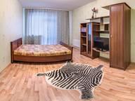 Сдается посуточно 1-комнатная квартира в Новосибирске. 40 м кв. ул. Геодезическая, 5/1