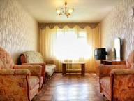 Сдается посуточно 2-комнатная квартира в Туле. 60 м кв. Братьев Жабровых д.8