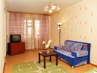 Сдается посуточно 1-комнатная квартира в Туле. 38 м кв. ул. Гармонная, 26
