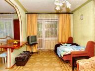 Сдается посуточно 1-комнатная квартира в Туле. 30 м кв. Дмитрия Ульянова 7
