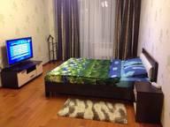 Сдается посуточно 2-комнатная квартира в Перми. 52 м кв. ул. Беляева, 40в