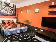 Сдается посуточно 1-комнатная квартира в Екатеринбурге. 40 м кв. ул. Щорса, 105