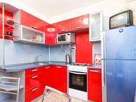 Сдается посуточно 1-комнатная квартира в Казани. 48 м кв. ул.Меридианная,13