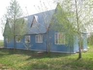 Сдается посуточно 2-комнатная квартира в Переславле-Залесском. 35 м кв. Степной пер., д.1