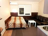 Сдается посуточно 1-комнатная квартира в Сочи. 24 м кв. Севастопольская ул., 17