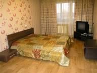 Сдается посуточно 1-комнатная квартира в Уфе. 43 м кв. ул. Баязита Бикбая, 17