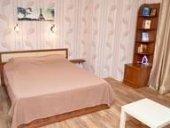 Сдается посуточно 1-комнатная квартира в Воронеже. 40 м кв. ул. Челюскинцев, 101В