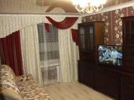 Сдается посуточно 2-комнатная квартира в Краснодаре. 50 м кв. ул. им Тургенева, 135
