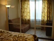 Сдается посуточно 1-комнатная квартира в Вологде. 30 м кв. Карла Маркса, 121