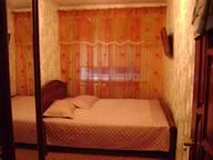 Сдается посуточно 1-комнатная квартира в Волгограде. 30 м кв. Красноармейский р-н Пролетарская 51
