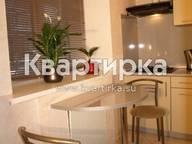 Сдается посуточно 1-комнатная квартира в Нижнем Новгороде. 28 м кв. ул. Большая Покровская,32