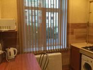 Сдается посуточно 2-комнатная квартира в Мурманске. 80 м кв. пр.Ленина д.74