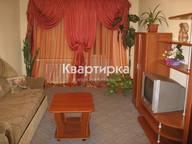 Сдается посуточно 1-комнатная квартира в Уфе. 30 м кв. Цюрупа 85