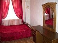 Сдается посуточно 2-комнатная квартира в Нижнем Новгороде. 42 м кв. Июльских дней, д.5