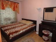 Сдается посуточно 3-комнатная квартира в Новосибирске. 82 м кв. Линейная 45/1