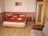 Сдается посуточно 1-комнатная квартира в Воронеже. 45 м кв. ул. Революции 1905 г., 31а
