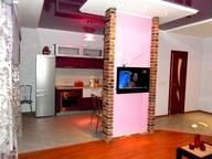 Сдается посуточно 1-комнатная квартира в Новосибирске. 42 м кв. ул.Геодезическая 5/1