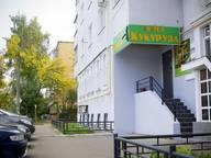 Сдается посуточно 5-комнатная квартира в Твери. 120 м кв. ул. Учительская, дом 6 корп. 1