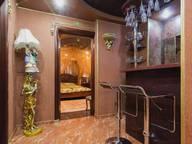 Сдается посуточно 3-комнатная квартира в Сочи. 25 м кв. ул. Парковая, 24