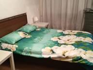 Сдается посуточно 1-комнатная квартира в Ярославле. 32 м кв. проспект Толбухина, 64